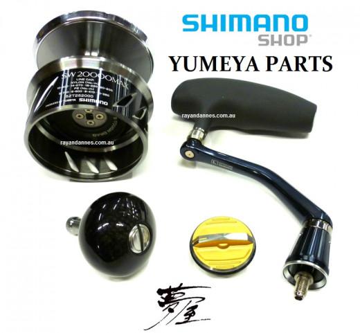 Shimano stella sw yumeya reel parts ray anne 39 s tackle for Shimano fishing reel parts