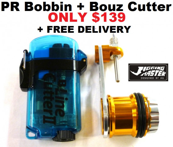 pr knot combo deal jigging master bobbin bouz gas